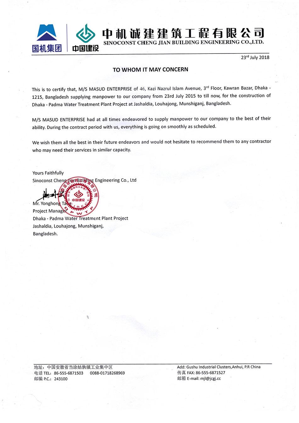 certificate_img5